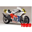 GP500 Suzuki Pepsi decal set
