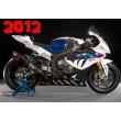 SBK BMW Motorrad Motorsport sticker set