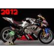SBK Grillini Progea Superbike Team decal set
